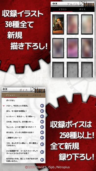 https://is2-ssl.mzstatic.com/image/thumb/Purple128/v4/ee/86/b1/ee86b14a-be63-47e0-f3a8-605cc45b5631/pr_source.png/392x696bb.png