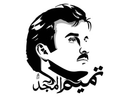 iMessage Sticker Pack to support Qatar