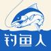 钓鱼人-钓鱼之家出品