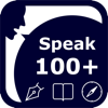 ReadToMe 2 (Text-to-Speech)