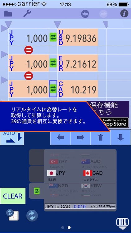 タテヨコ計算電卓 シートカルク SheetCalc-Lite screenshot-4