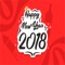 New year Animated Sticker 2018