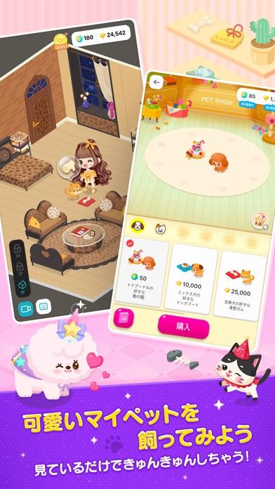 LINE プレイ - 世界中の友だちと楽しむアバターライフスクリーンショット2