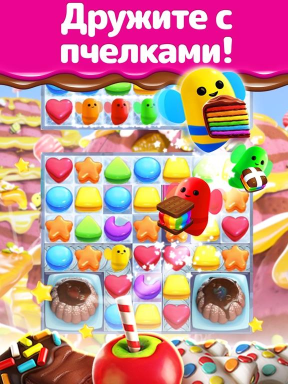 Скачать игру Cookie Jam Blast