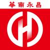 華南永昌綜合證券