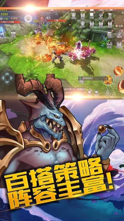 混沌起源-圣灵觉醒 screenshot-3