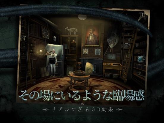 The Room: Old Sinsのおすすめ画像5