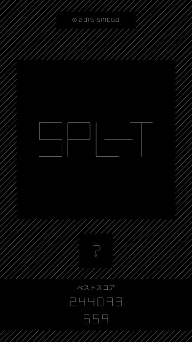 SPL-T screenshot1