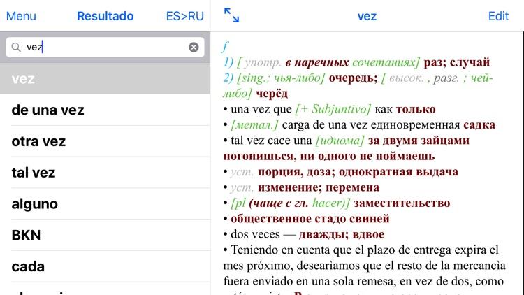 Русско-Испанский Словарь screenshot-3