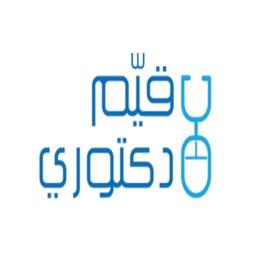 Qayim Dactory / قيم دكتوري