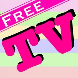 我愛看電視