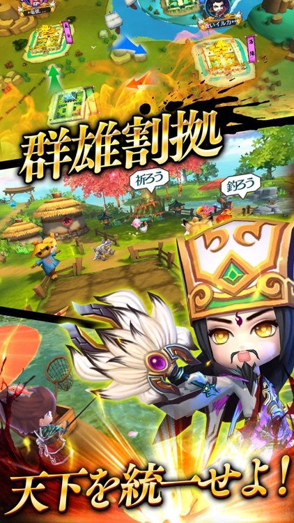 幻霊物語~世界一の三国育成RPG~ screenshot-3