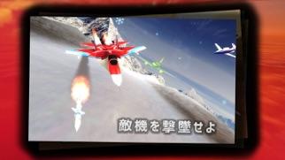ジェット戦闘機: エアレースのおすすめ画像5