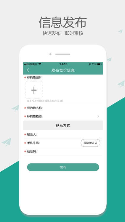 网优拍 screenshot-3