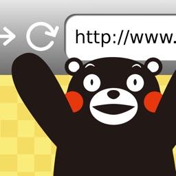ブログもネットショップも!『ホームページ作成アプリ』
