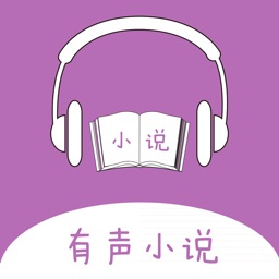 有声小说大全-小说电台全网搜索