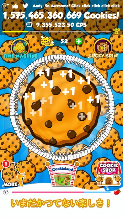 Cookie Clickers 2のスクリーンショット1