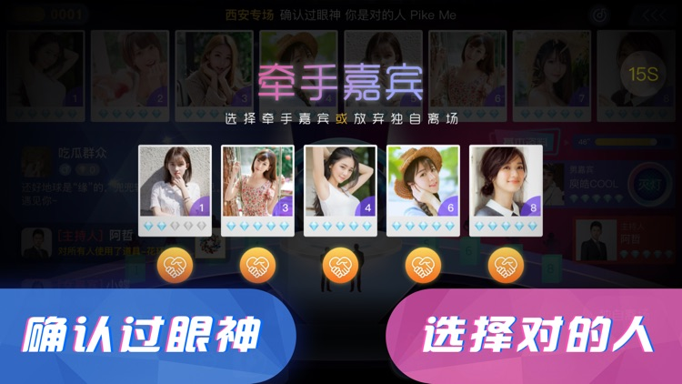 香芋-两性同城约会交友软件 screenshot-3