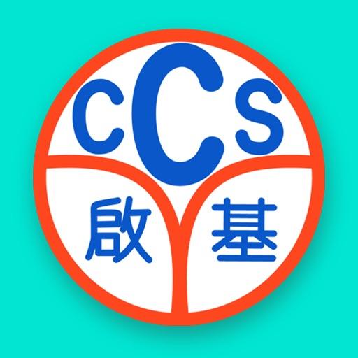 CCS Events