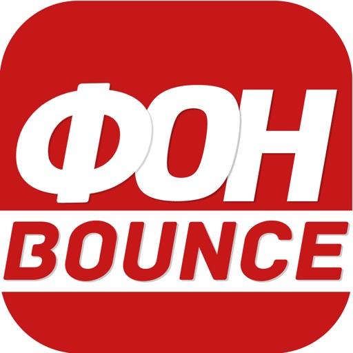 FON Bounce