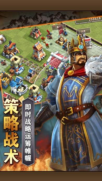 战争与秩序OL-混沌战场列王战争