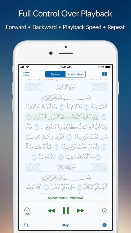 Quran One القرآن الكريم screenshot-3