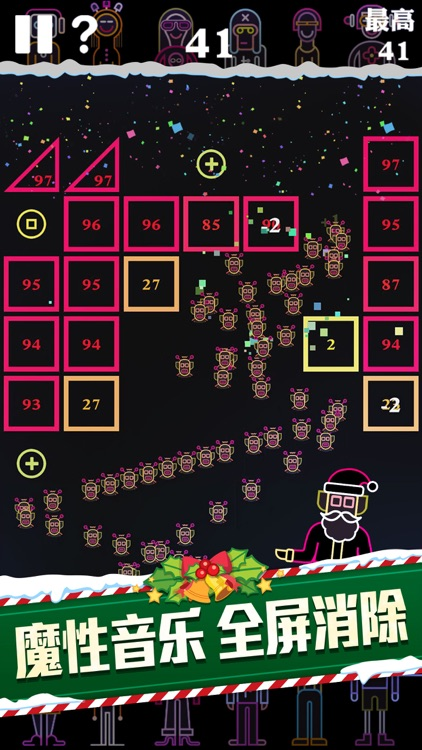 BB弹 -全民街机打砖块 screenshot-4