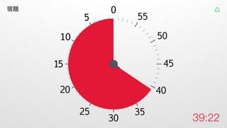 Time Timer screenshot1