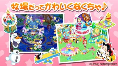 ディズニーマジカルファーム ~マジックキャッスルストーリー~スクリーンショット4