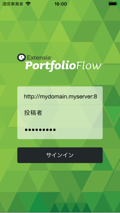 Portfolio Flow®のスクリーンショット1
