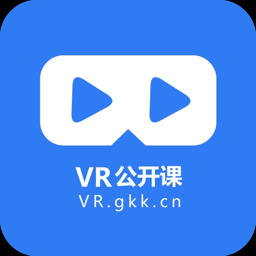 VR公开课|原创VR教学和海量虚拟现实教育资源