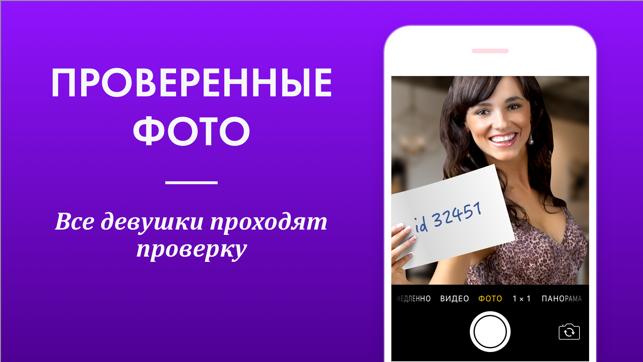 Еще знакомства на газета русском фото с