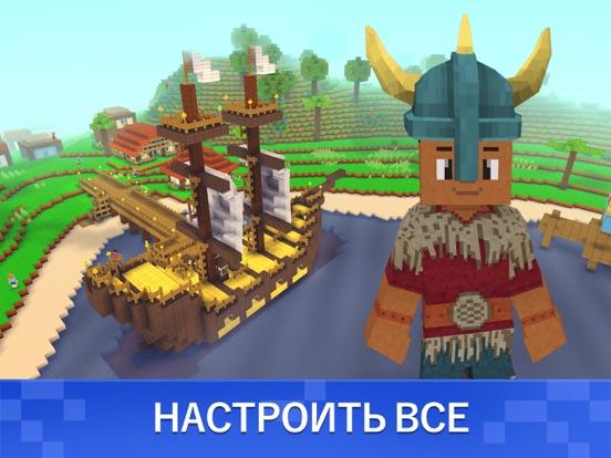 Игра Block Craft 3D: симулятор