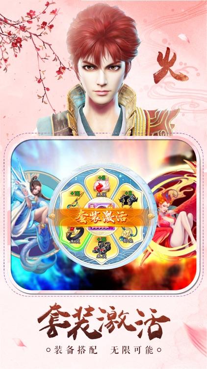国风式神录:画江湖国风回合制卡牌手游 screenshot-3