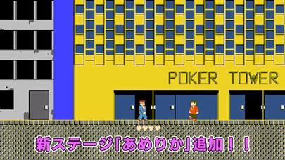 たけしの挑戦状 screenshot1