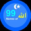WallPapers-99NamesOfAllah