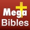 67 論評聖書研究