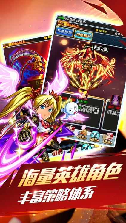 神拳披风侠-二次元卡牌策略手游 screenshot-4