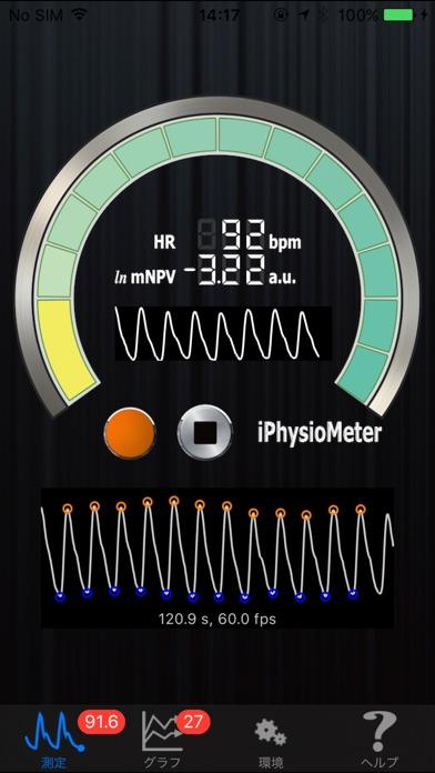 iPhysioMeterのスクリーンショット1