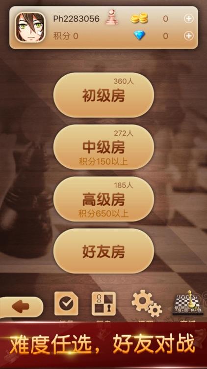 国际象棋 - 双人单机版大全 screenshot-3