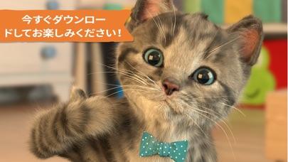 小さな子猫 screenshot1