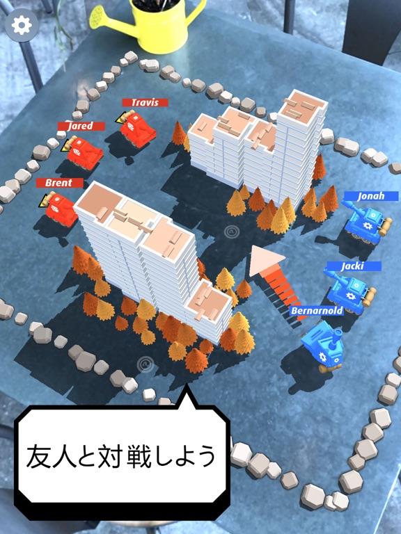 Smash Tanks! - AR Board Gameのおすすめ画像2