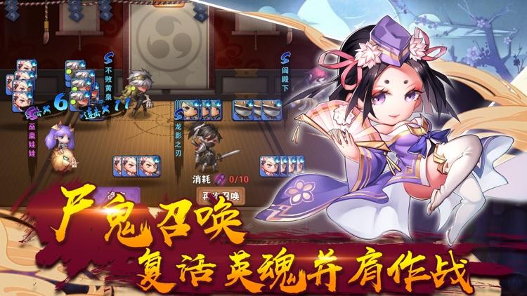 忍者传说:二次元卡牌收集养成卡通动漫手游 screenshot-3