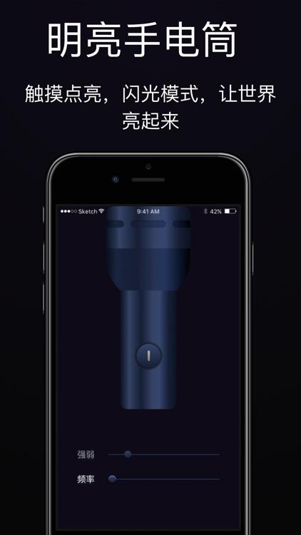LED显示屏-led跑马灯滚动字幕 screenshot-3