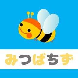 みつばち時計 山田養蜂場から里山でミツバチと共に暮らす風景を By Yamada Bee Farm