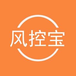 风控宝-信贷经理的风控获客展业平台