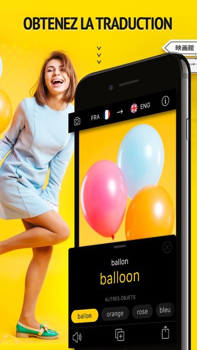 download Photographiez et traduisez apps 0