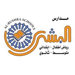 Al Bushra Schools - Classera