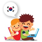 赤ちゃんが学ぶ - 韓国 icon