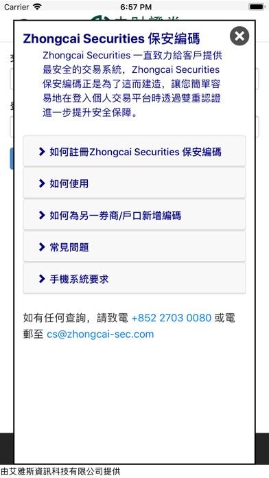 ZCAI Token屏幕截圖3